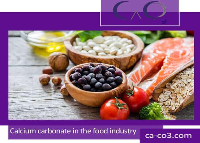 پودرکربنات کلسیم در صنایع غذایی