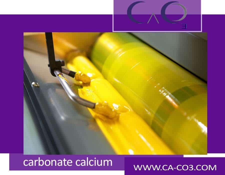 کربنات کلسیم در مرکب چاپ