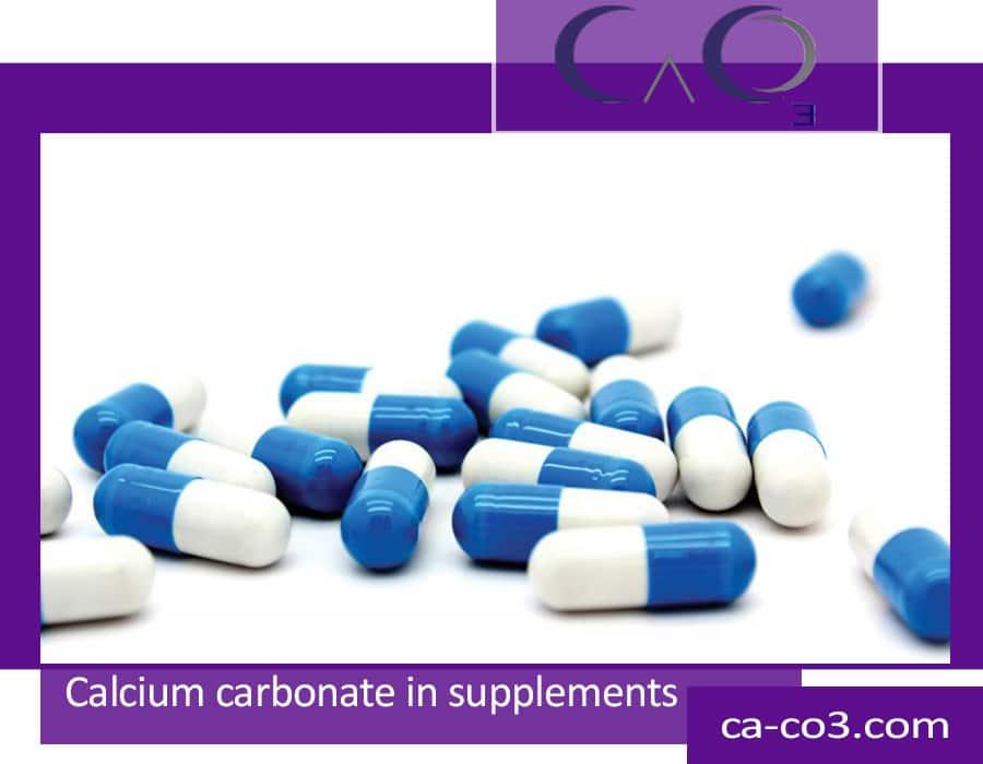 کاربرد کربنات کلسیم در دارو