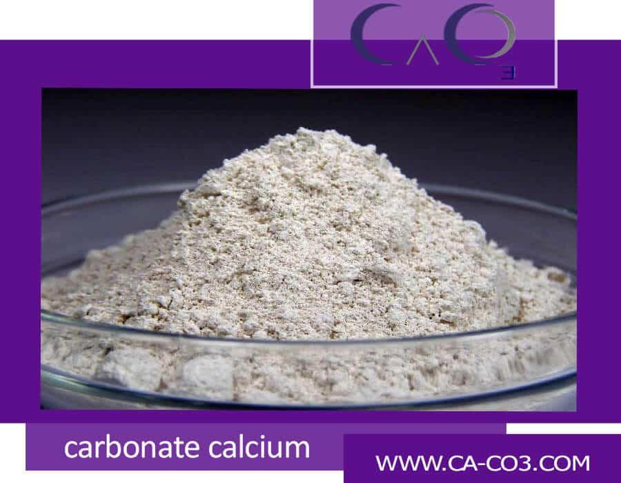 کربنات کلسیم  به عنوان پرکننده و تقویت کننده
