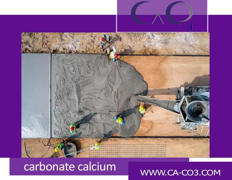 کربنات کلسیم در سیمان