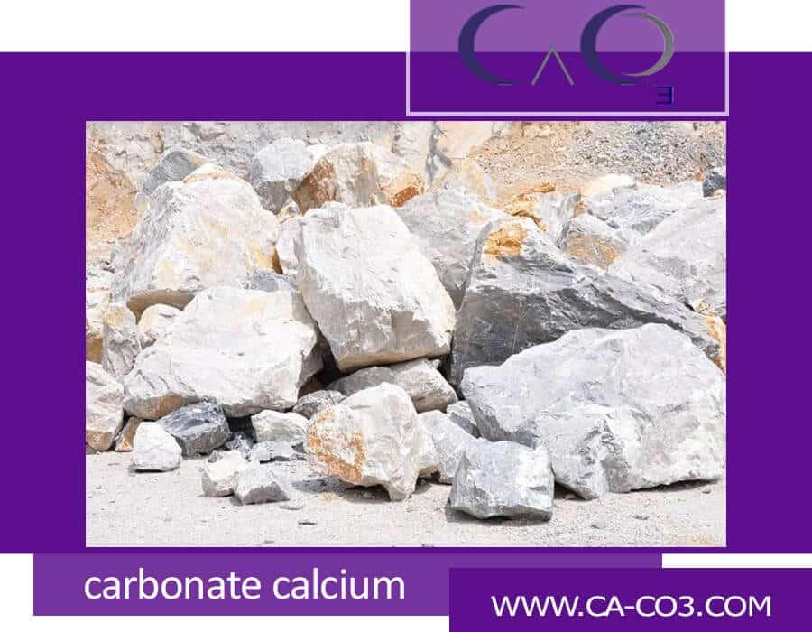کربنات کلسیم در سنگ آهک ماده ی اصلی است
