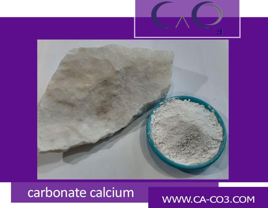 عملکرد کربنات کلسیم به عنوان پرکننده