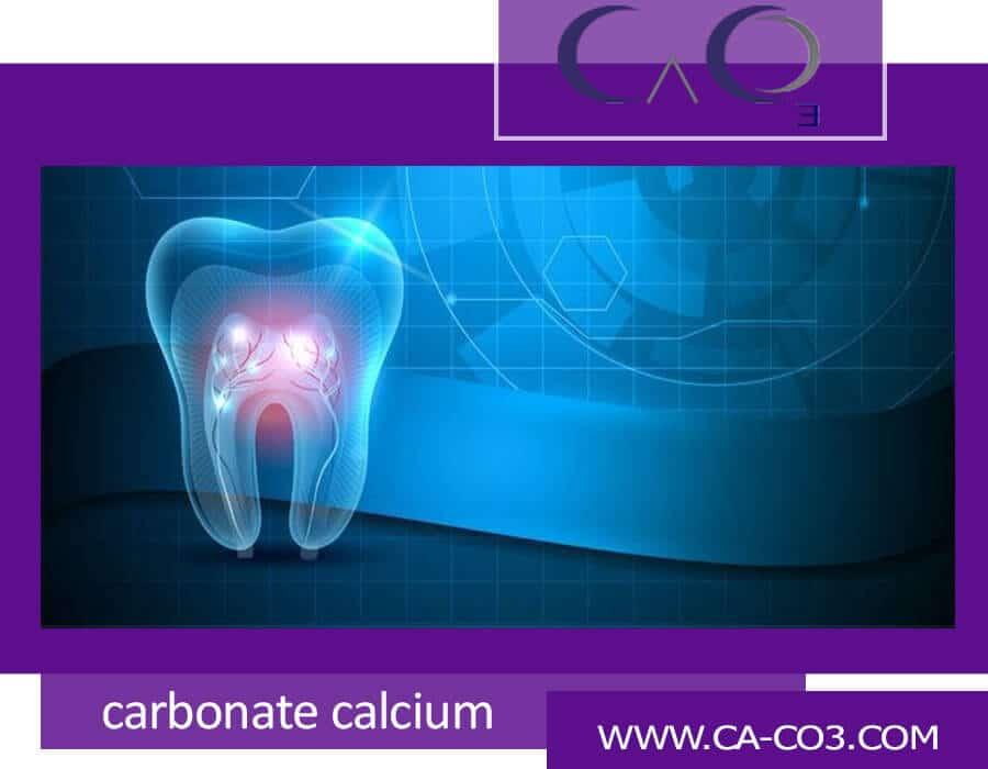 کاربرد کربنات کلسیم در دندانپزشکی