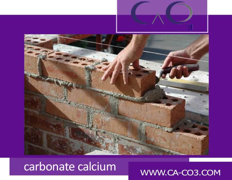 زباله های ارزشمند تبدیل لجن حاوی کربنات کلسیم به مواد مفید ساختمانی