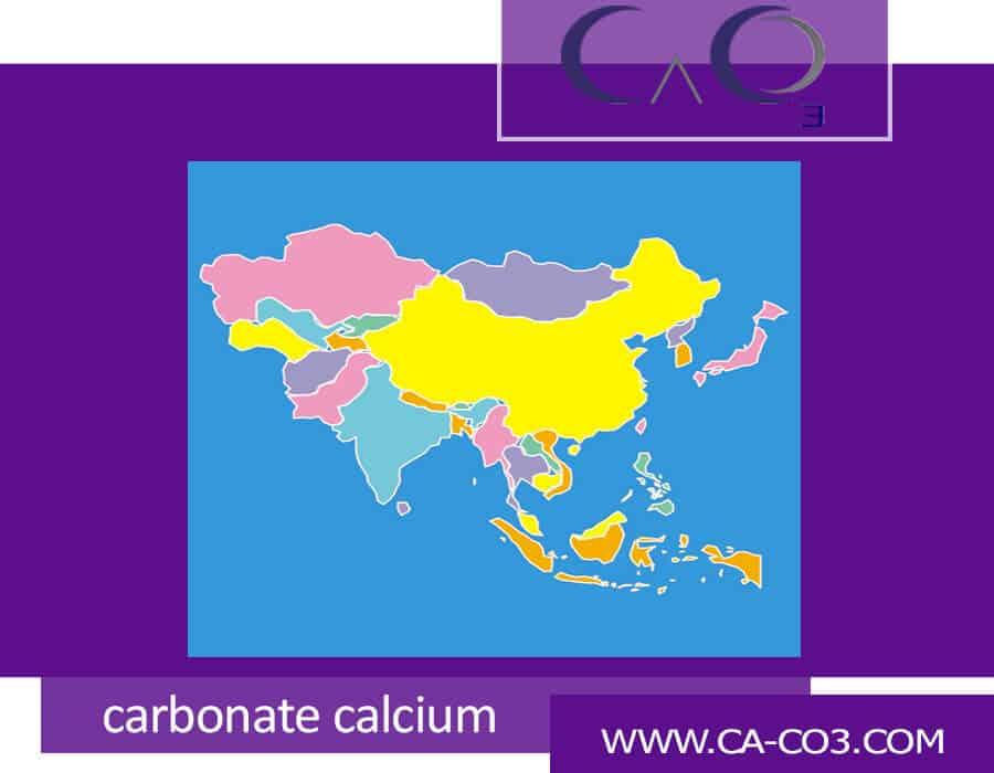 منابع معدنی  آسیا در قسمت سوم