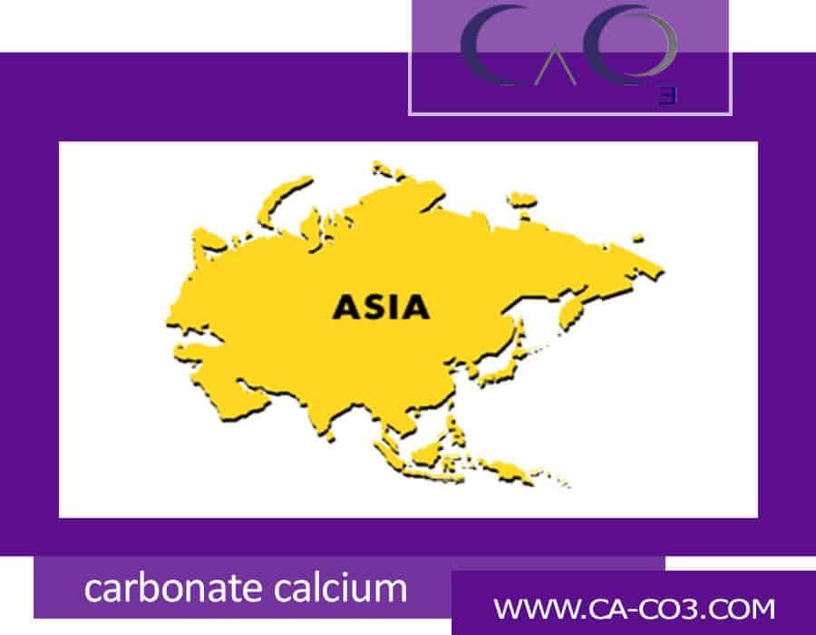 منابع معدنی  آسیا در قسمت دوم