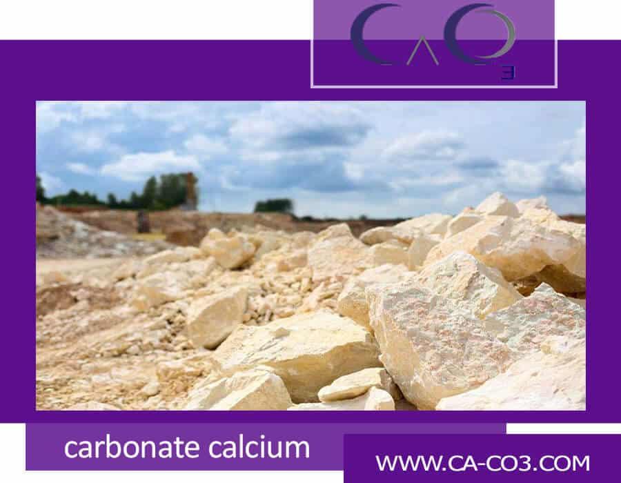 شیمی سنگ آهک به عنوان یک ماده محتوی کربنات کلسیم