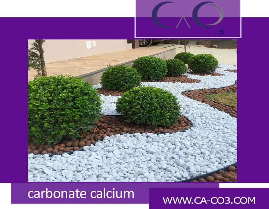طراحی باغ های کوچک با انتخاب سنگ کربنات کلسیم