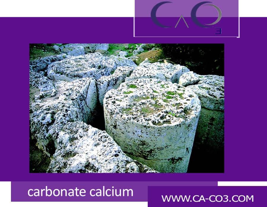 آنچه باید از سنگهای کربناته بدانید