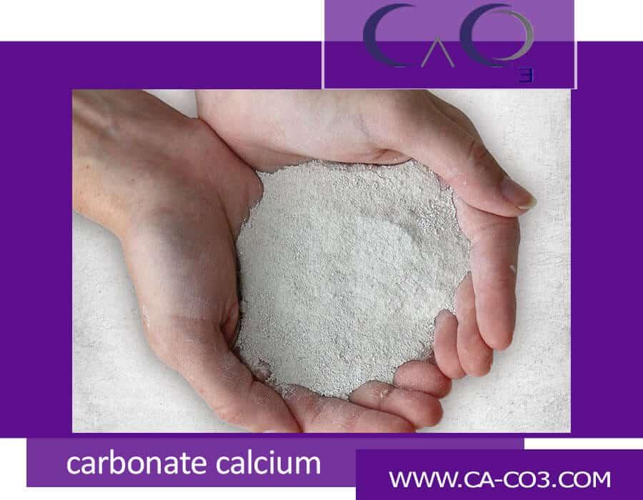 گچ، کربنات کلسیم پرطرفدار است