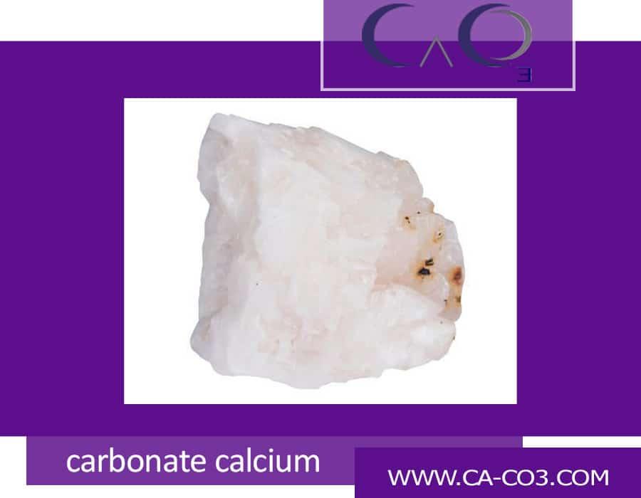 دولومیت، سنگی طبیعی بسیار شبیه به کربنات کلسیم است