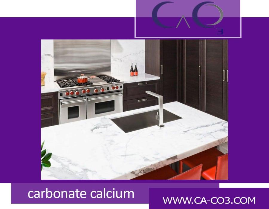جوانب آشپزخانه های تزیین شده با سنگ کربنات کلسیم