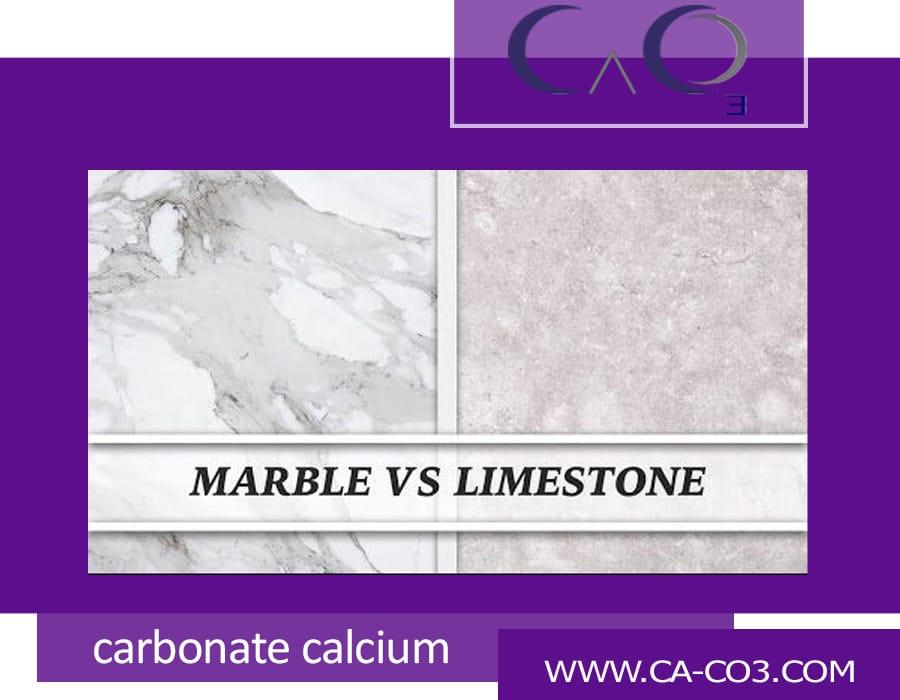 مقایسه سنگ آهک در مقابل سنگ مرمر