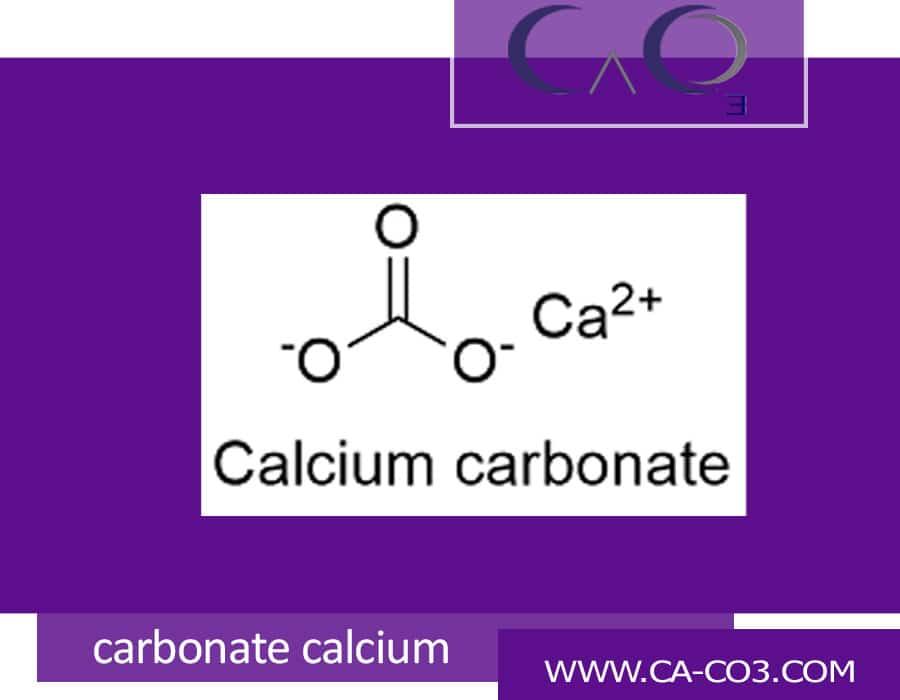 کربنات کلسیم از نگاه ترکیب شیمیایی چگونه است؟