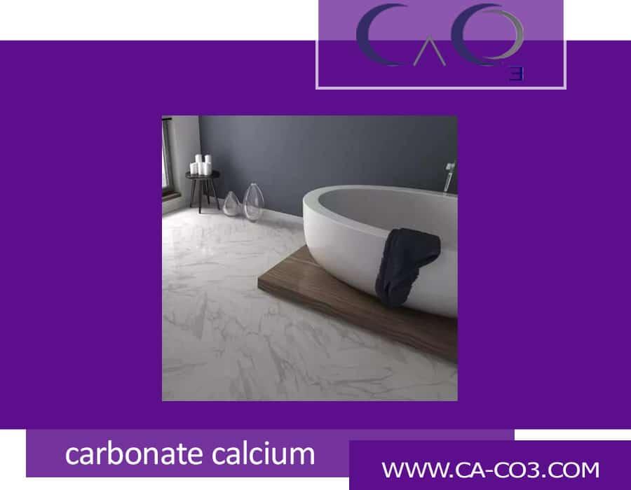 سنگ کربنات کلسیم یا سنگ مرمر برای حمام شما کدام بهتر است؟