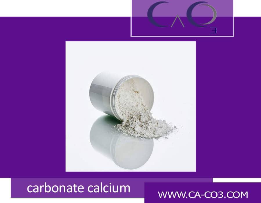 مقایسه کربنات کلسیم صنعتی و کربنات کلسیم خوراکی