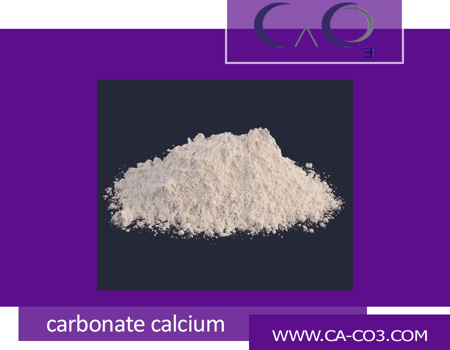 استفاده از پودرهای کربنات کلسیم دورریز