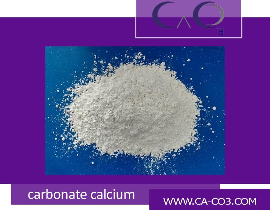 کربنات کلسیم خاکی چیست؟